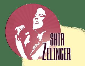 שיר זלינגר